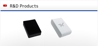 R&D Prototypes