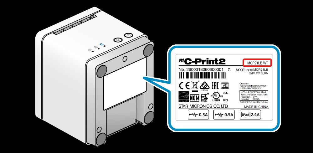 check model mc print2 online manual rh star m jp